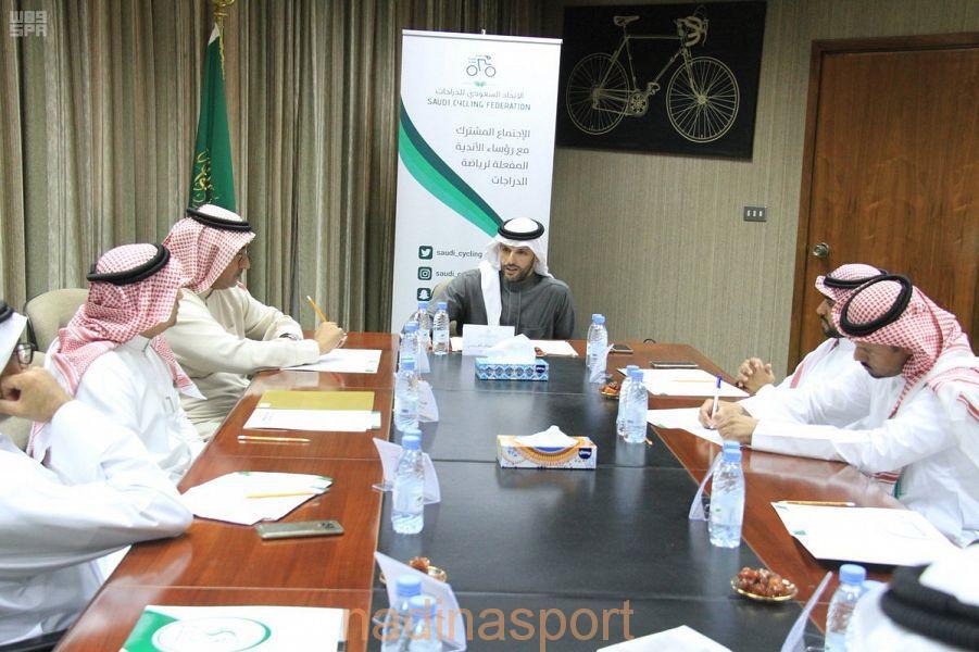رئيس الاتحاد السعودي للدراجات يعقد اجتماعاً مع الأندية المفعلة لرياضة الدراجات