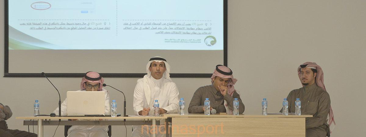 لجنة الاحتراف تعقد ورشة عمل بحضور مندوبي الأندية
