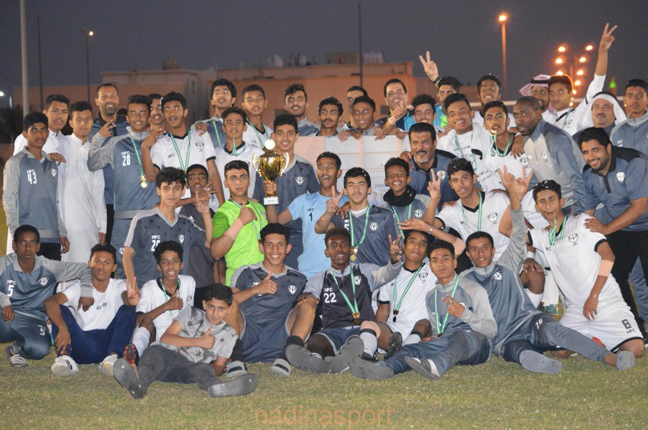 براعم نادي هجر تحت 15 سنة يحصدون بطولة دوري الأحساء للبراعم