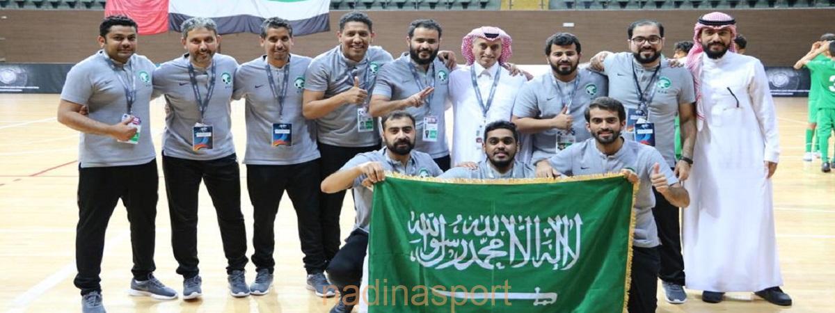 #المنتخب الوطني للصالات تحت 20 عاماً يتأهل إلى نهائيات كأس آسيا