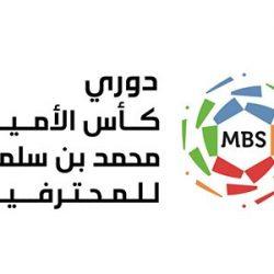 دوري كأس الأمير محمد بن سلمان للمحترفين : القادسية يفوز على التعاون بثلاثية