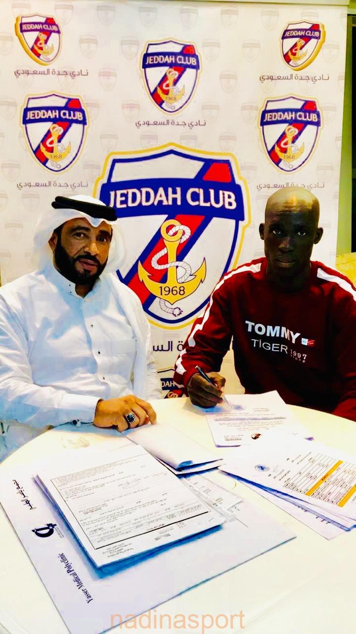 إدارة نادي جدة توقع مخالصة مالية مع اللاعب جيلسي