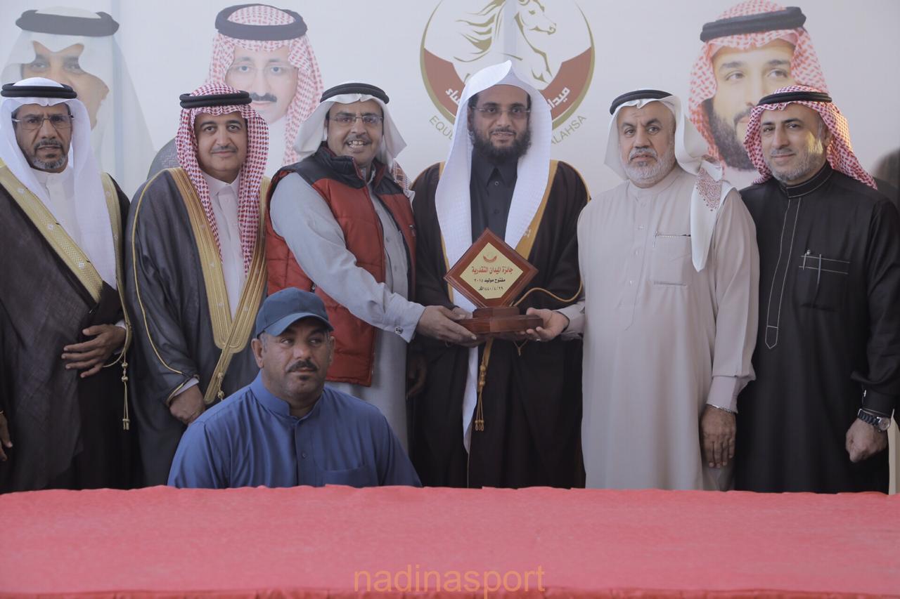 «الأقطف» ينتزع كأس المجلس البلدي بدعم ميدان الأحساء