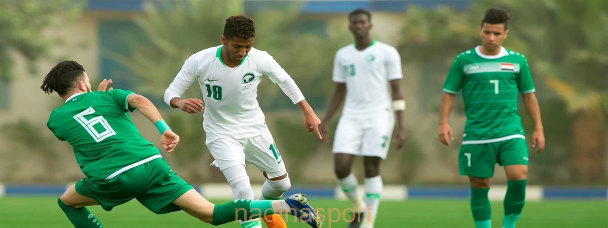 المنتخب الوطني تحت 21 عاما يخسر وديا أمام العراق في ختام معسكر الرياض