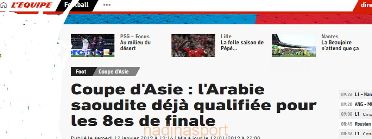 ليكيب والصحف اللاتينية تشيد بتأهل الأخضر للدور الثاني في كأس أمم آسيا