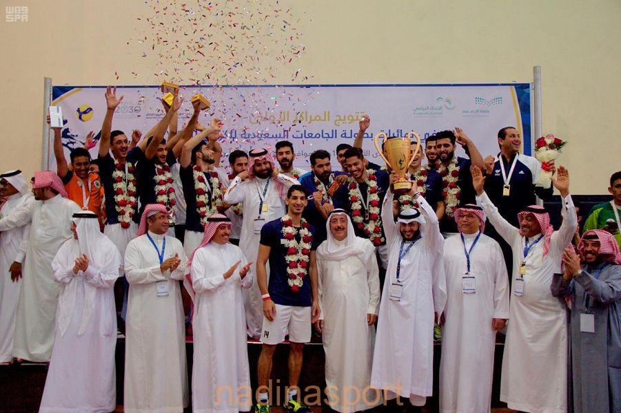 جامعة الإمام عبدالرحمن بن فيصل تتوج بكأس بطولة الطائرة على مستوى الجامعات