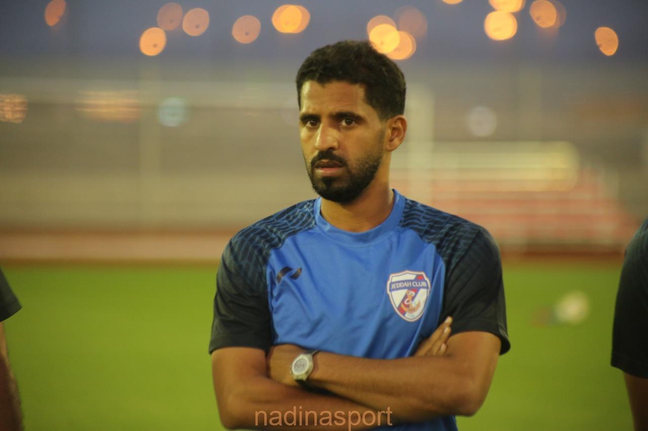 إدارة نادي جدة تكلف الأهدل مدرباً للفريق الأول