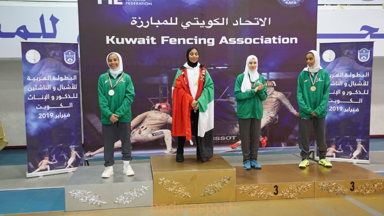 أخضر المبارزة يضيف الميدالية السابعة في العربية