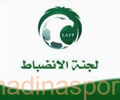 لجنة الانضباط والأخلاق بالاتحاد السعودي لكرة القدم تصدر أربعة قرارات