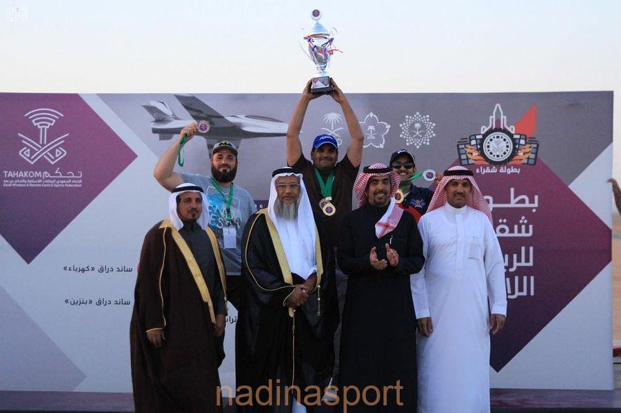 رئيس الاتحاد السعودي للرياضات اللاسلكية يتوج الفائزين في بطولة شقراء