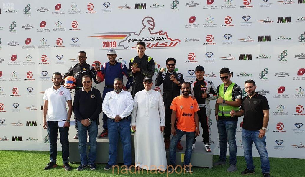 تأهل 15 متسابقاً في منافسات بطولة الاتحاد السعودي للكارتينج