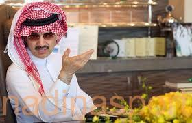 الوليد بن طلال: مستعد لشراء نادي الهلال والمنافسة به عالمياً