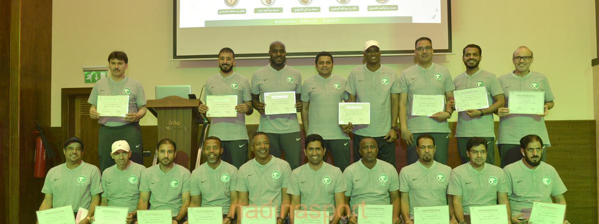 اللجنة الفنية في الاتحاد السعودي تكرم المدربين الوطنيين الحاصلين على الرخصة الآسيوية