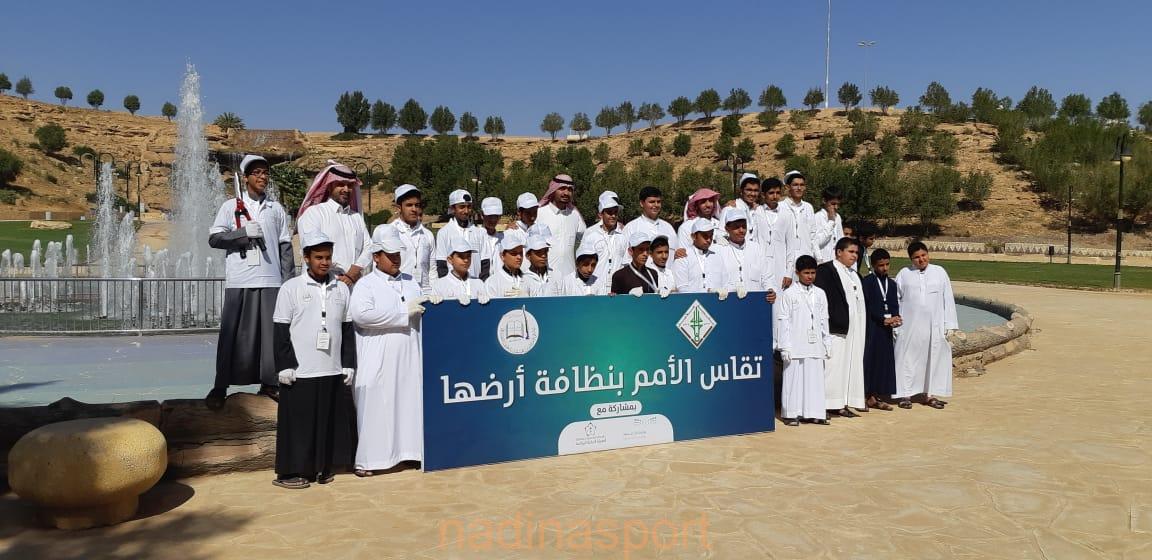 البرنامج الشبابي التطوعي في مدن ومحافظات سدير وجلاجل والأرطاوية وتمير بمنطقة الرياض