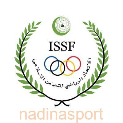 اجتماعات الاتحاد الرياضي للتضامن الإسلامي بمدينة جدة