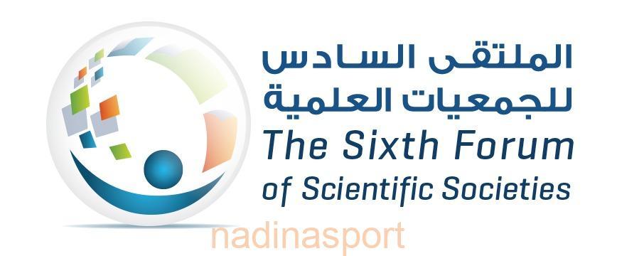 نائب أمير الرياض يرعى الملتقى السادس للجمعيات العلمية يوم غدٍ الأربعاء