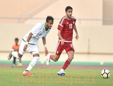 المنتخب الوطني تحت 18 عامًا يتعادل أمام شقيقه الإماراتي وديًا