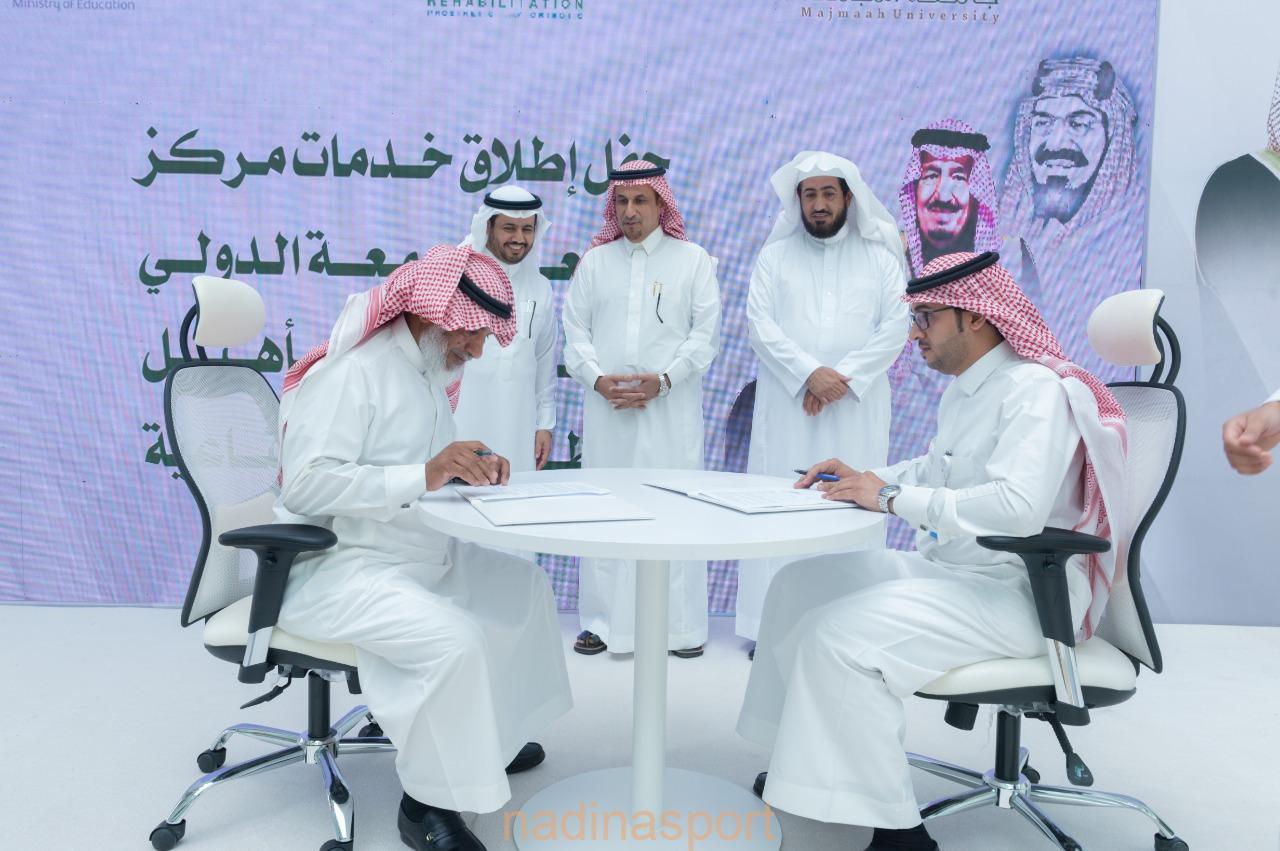 توقيع مذكرة تفاهم بين نادي الفيحاء وجامعة المجمعة للتعاون في مجال خدمة الرياضة السعودية