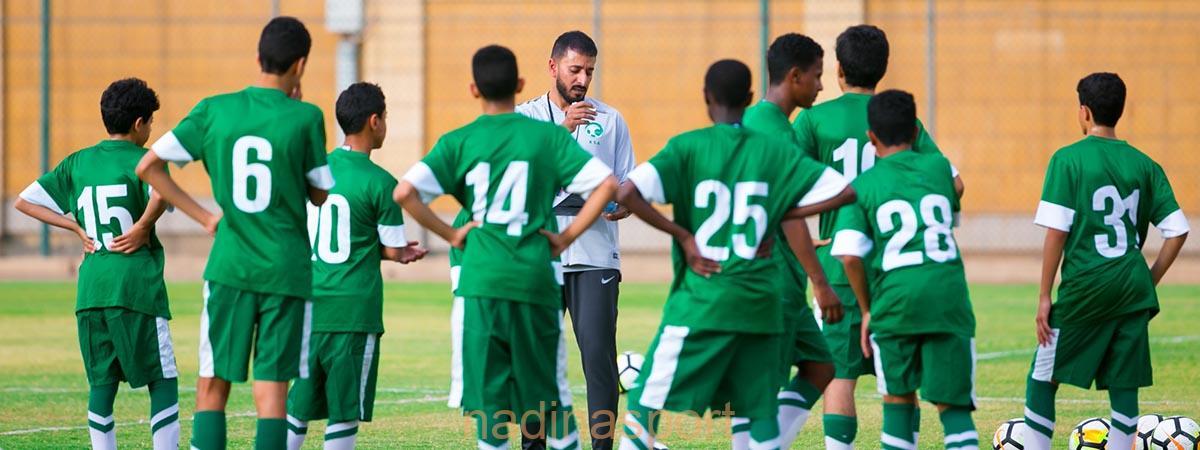 المنتخب الوطني تحت 14 عامًا يؤدي تدريباته ضمن معسكره بالرياض