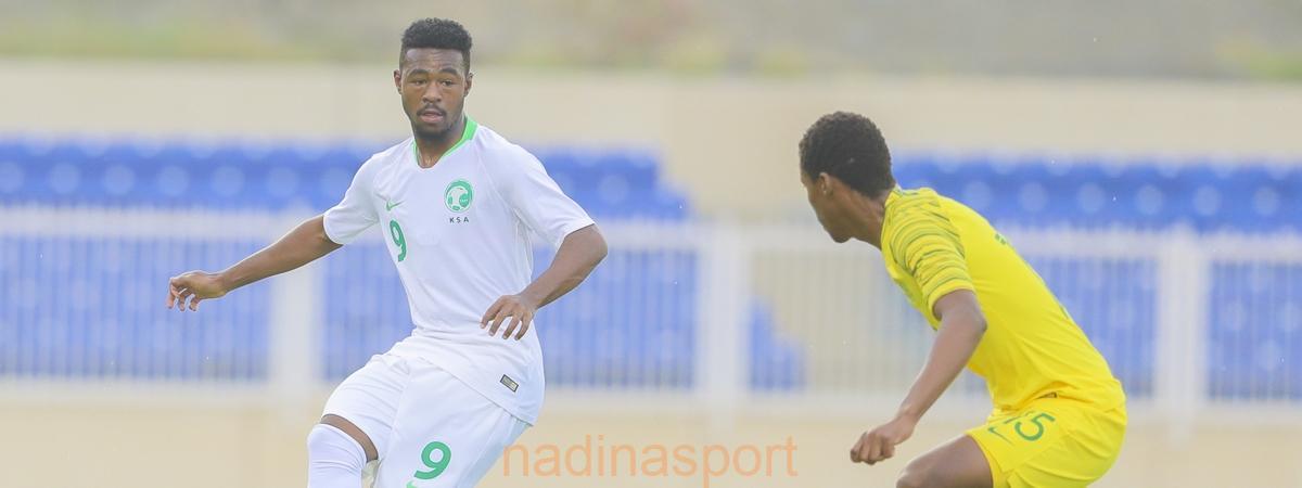 المنتخب الوطني تحت 20 عامًا يفوز على جنوب أفريقيا في مباراة ودية