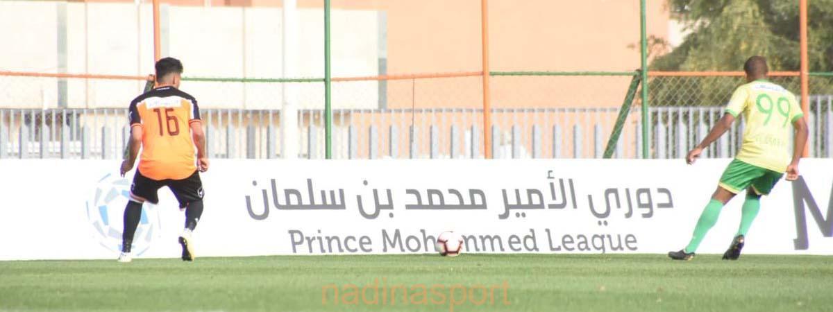 5 انتصارات في ختام الجولة 34 من دوري الأمير محمد بن سلمان للدرجة الأولى.. وهبوط العروبة