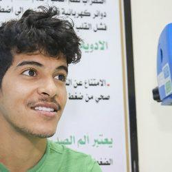 القادسية يتوج بكأس الاتحاد السعودي لكرة قدم الصالات