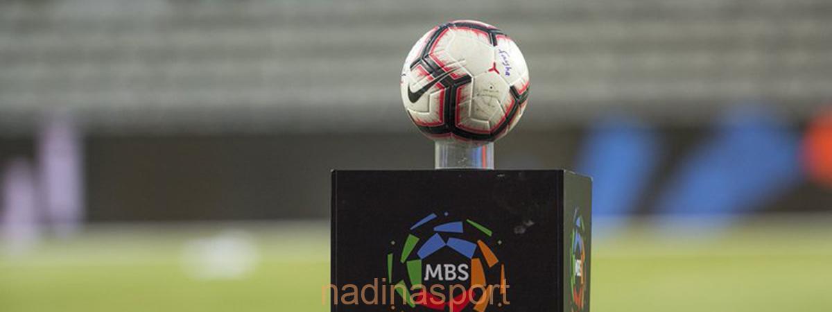 انطلاق الجولة 27 من دوري كأس الأمير محمد بن سلمان للمحترفين الخميس