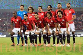 منتخب مصر يعلن القائمة النهائية المشاركة في كأس أفريقيا 2019