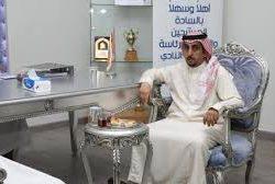 الصائغ رئيسًا للأهلي بالتزكية..ومنصور بن مشعل مشرفًا على كرة القدم