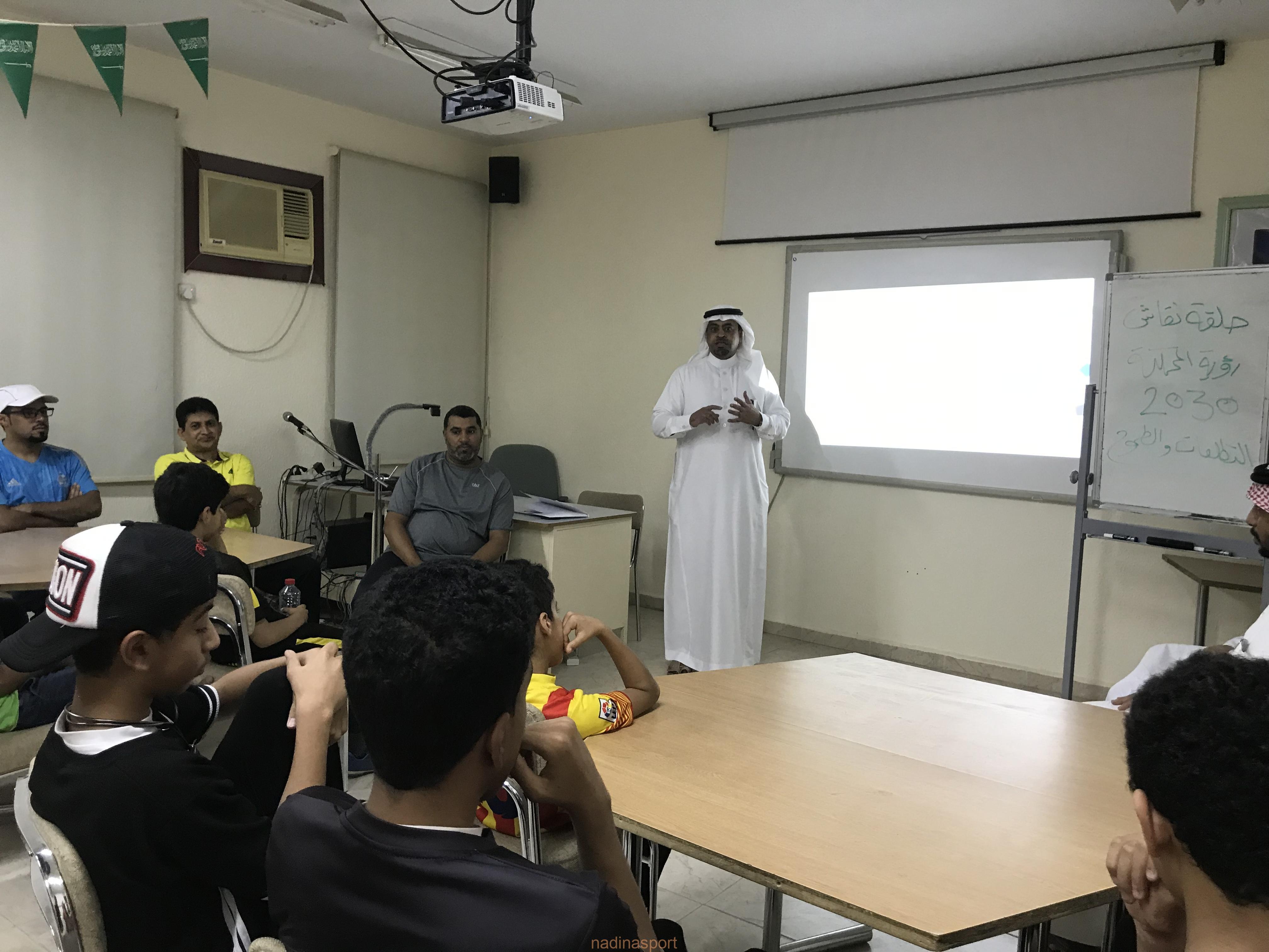 نادي حي الطرف يقدم ورشة عمل وملتقى حواري ومسابقات عن رؤية المملكة2030