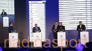 الاتحاد يواجه العهد اللبناني..والشباب ينتظر متأهل الملحق