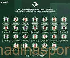 الأخضر يعلن القائمة المشاركة في معسكر الدمام