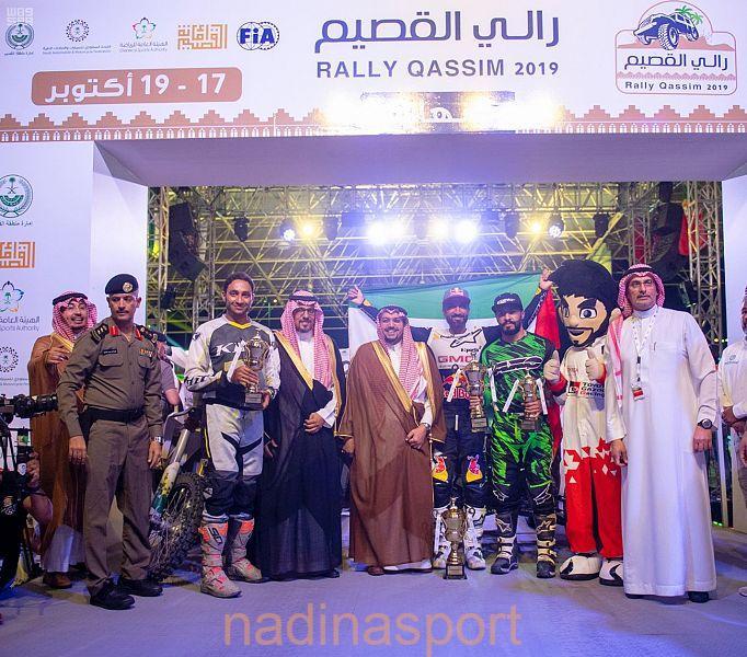 سمو أمير منطقة القصيم يتوج الفائزين الأوائل بألقاب الفئات المشاركة في رالي القصيم في الجولة الثانية من بطولة السعودية تويوتا للراليات الصحراوية