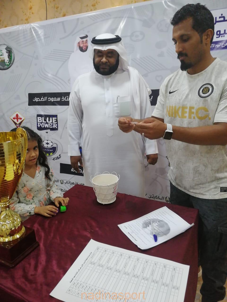الليلة انطلاق بطولة اسباير على كأس الاعلامي سعود الضحوك