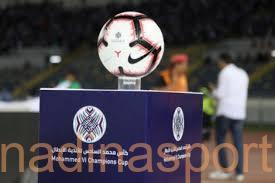 فريق أولمبيك آسفي المغربي يتأهل إلى ربع نهائي كأس محمد السادس للأندية الأبطال
