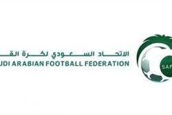 المنتخب السعودي ونظيره الأوزبكي يتعادلان 2- 2 في ختام الدورة الدولية بالإمارات