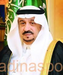 سمو الأمير عبدالعزيز الفيصل يهنئ القيادة بمناسبة تتويج فريق الهلال بلقب دوري أبطال آسيا