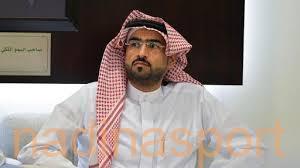 الهيئة العامة للرياضة تعلن إعفاء الصائغ من رئاسة النادي الأهلي