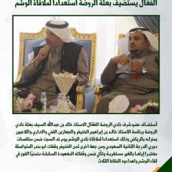 الأمير عبدالعزيز بن تركي الفيصل : دوري المدارس أهم مشاريع الهيئة العامة للرياضة