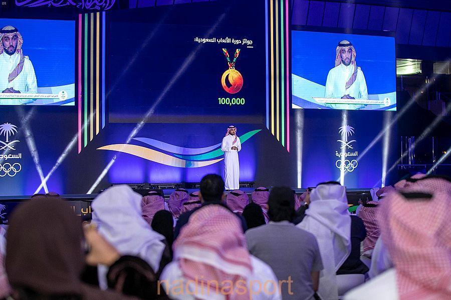"""سمو الأمير عبد العزيز بن تركي الفيصل يطلق النسخة الأولى من """"دورة الألعاب السعودية """" كأضخم حدث رياضي في المملكة"""