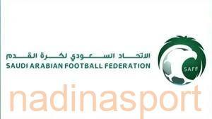 غرفة عمليات باتحاد القدم تربط بين الأندية ووزارة الرياضة