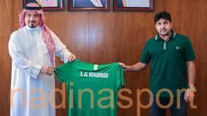 المحمدي يوقع رسمياً عقده لقيادة الأخضر تحت 19 عام