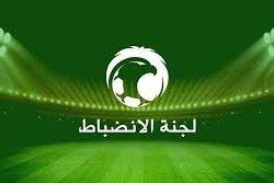 """""""ديربي"""" جدة و""""كلاسيكو"""" الشباب والنصر يشعلان الجولة الثالثة"""