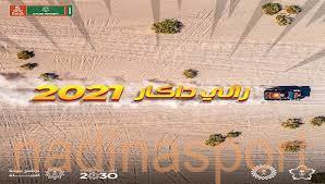 رالي داكار السعودية في نسخته الثانية يكشف تفاصيل المسار الجديد