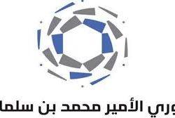 إدارة النجوم توافق على استقالة المدرب عبد الله الجنوبي وتكلف المدرب التونسي نزار منير