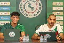 أخضر تحت 20 يختتم استعداده لمواجهة الجزائر في النهائي