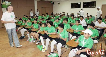 غوميز برنامج هيفو من البرامج الصحية الرياضية المثاليه في العالم
