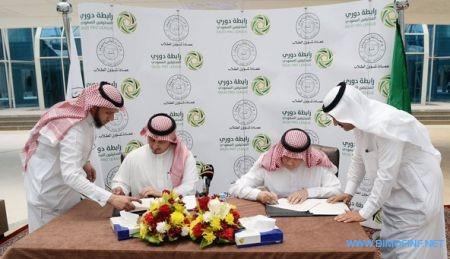 رابطة دوري المحترفين تبرم أتفاقية تعاون مع جامعة الملك فيصل