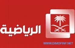 """بطولة الخليج الثانية للإعلاميين تعيد """" ليالي أبها """" على شاشة الرياضية"""