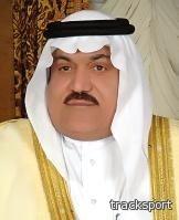 مجموعة الزويد القابضة ترعى حفل تكريم بطل العرب للتنس سعود الحقباني